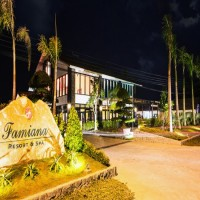Famina Resort Phú Quốc